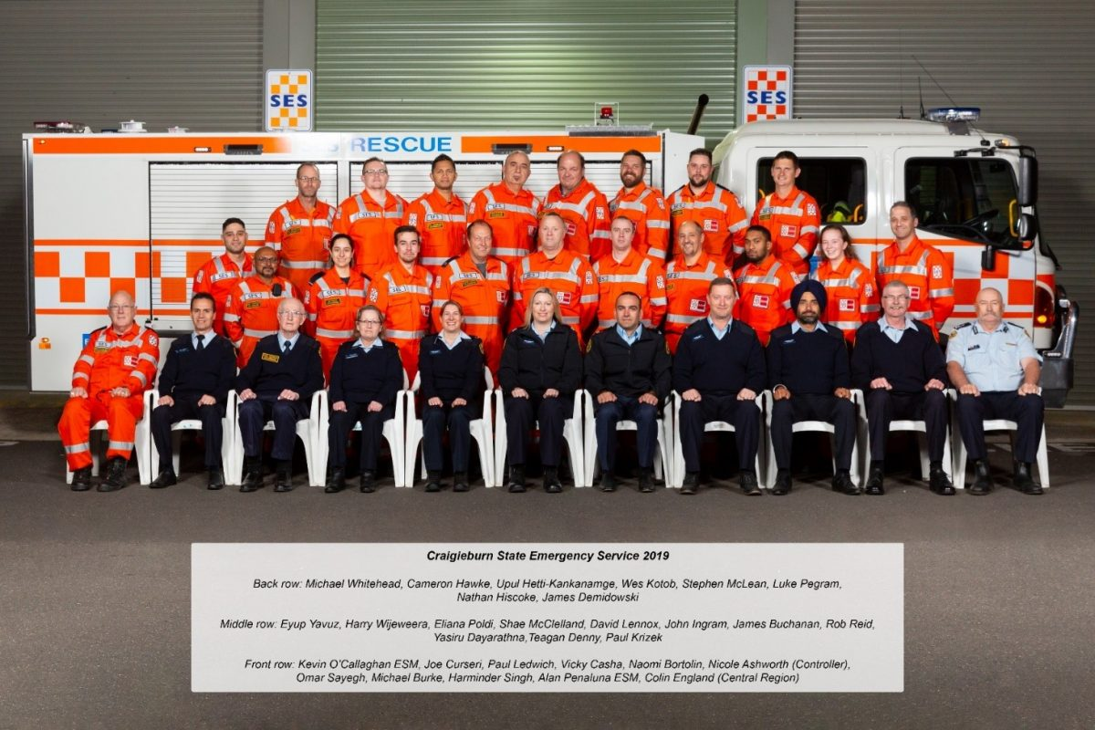 Emergency Services Craigieburn
